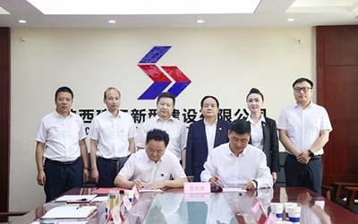 bob足球app官网华山建设集团与bob足球app官网新型建设公司共谋合作