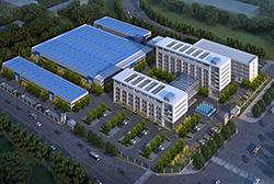 微特电机研究开发中心及产业化基地