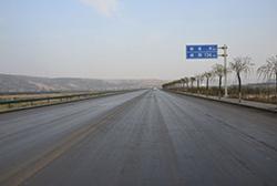 彬县312国道改线工程
