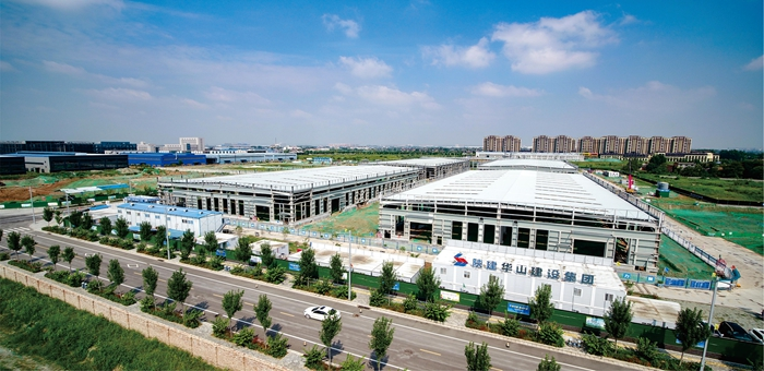 航空先进制造业中心(一期)EPC项目